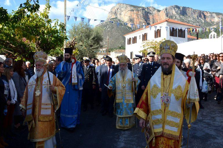 Πολυαρχιερατικό Συλλείτουργο για την Παναγία Έλωνα στο Λεωνίδιο (ΦΩΤΟ)