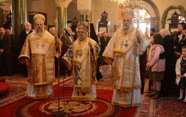 Η Νάξος εόρτασε την Πολιούχο της Παναγία Χρυσοπολίτισσα (ΦΩΤΟ)