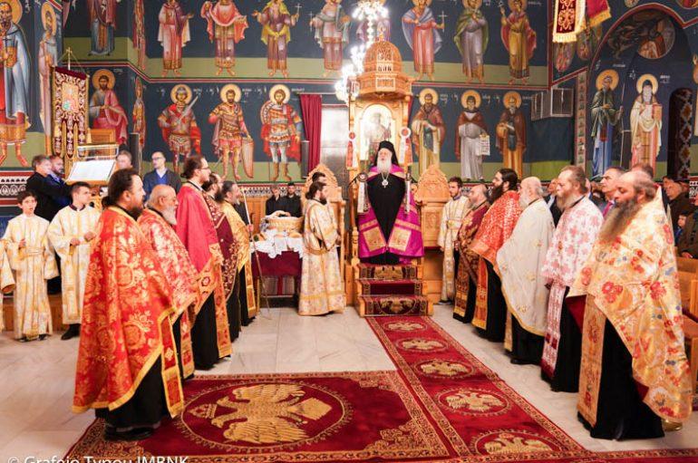 Αρχιερατικός Εσπερινός στον Ιερό Ναό Αγίου Μηνά Ναούσης (ΦΩΤΟ)