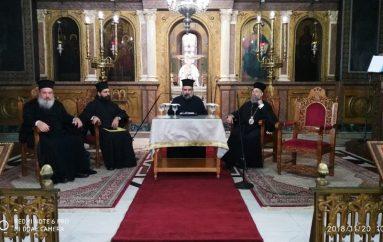 Ιερατική Σύναξη της Ιεράς Μητροπόλεως Θεσσαλιώτιδος (ΦΩΤΟ)