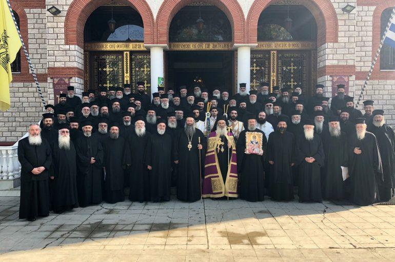 Τα Ονομαστήρια του Αρχιεπισκόπου Μαδάβων Αριστοβούλου (ΦΩΤΟ)