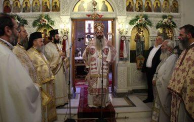 Ο Επίσκοπος Θεσπιών στον Ι. Ναό Αγίων Αναργύρων Αττικής (ΦΩΤΟ)