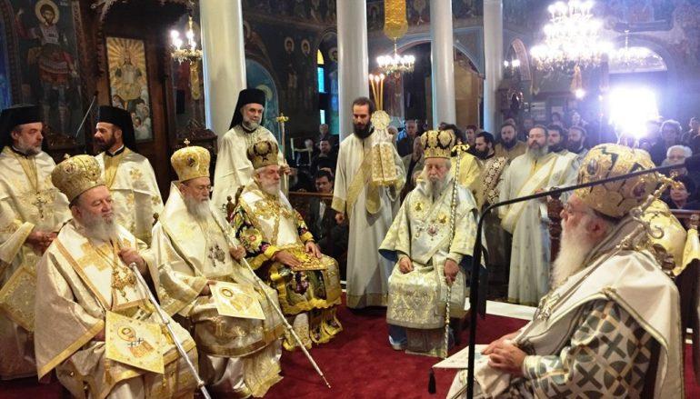 Λαμπρά εορτάσθηκαν τα Ονομαστήρια του Μητροπολίτη Χαλκίδος (ΦΩΤΟ)