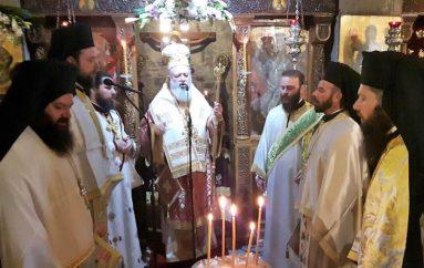 Με λαμπρότητα πανηγύρισε η Ι. Μονή Αγίου Γεωργίου Αρμά Φύλλων Χαλκίδος