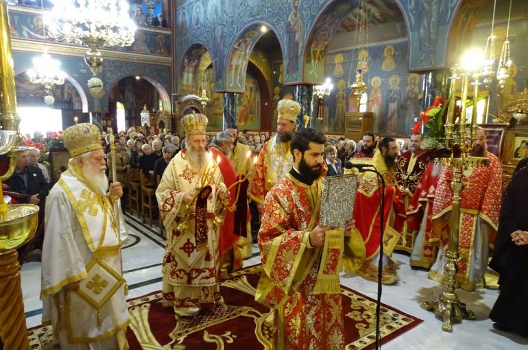 Η εορτή του Αγίου Γεωργίου του Νεαπολίτου Πολιούχου της Ι. Μ. Νέας Ιωνίας