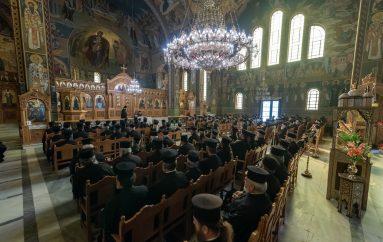 Έκτακτη Ιερατική Σύναξη στη Ι. Μητρόπολη Μεσσηνίας (ΦΩΤΟ)