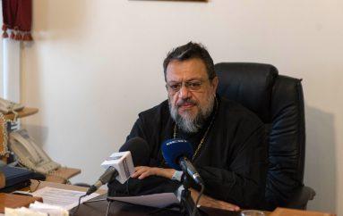 """Μητροπολίτης Μεσσηνίας: """"Άσχημες εξελίξεις αν η κυβέρνηση δράσει μονομερώς"""""""