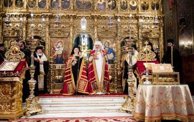 Δοξολογία επί τη αφίξει του Οικουμενικού Πατριάρχη στο Βουκουρέστι