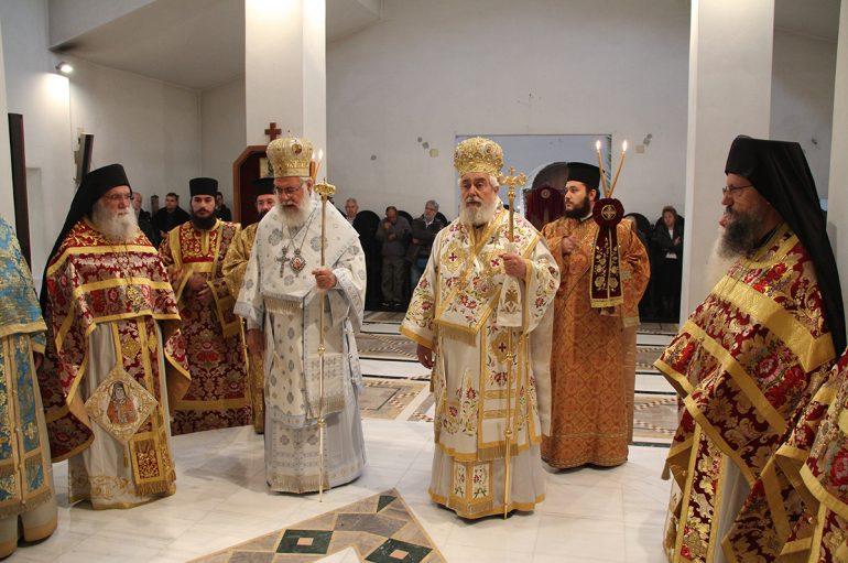 Η εορτή του Αγίου Νεκταρίου στην Ι. Μητρόπολη Φωκίδος (ΦΩΤΟ)