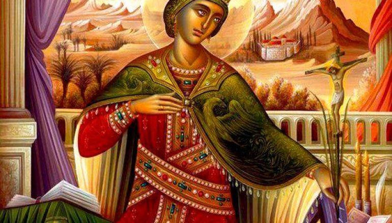 Η Αγία Αικατερίνη η Μεγαλομάρτυς