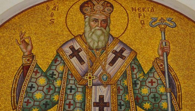 Άγιος Νεκτάριος, θεολόγος εν έργω καί λόγω
