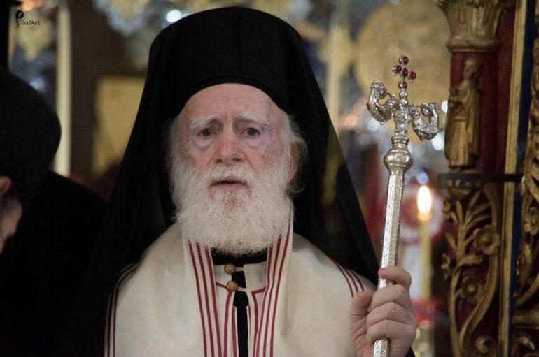 """Αρχιεπίσκοπος Κρήτης: """"Πρέπει να διατηρήσουμε την ταυτότητά μας"""""""