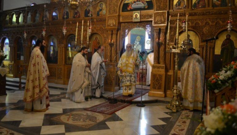 Η εορτή του Οσίου Γεωργίου Καρσλίδη στην Καστοριά (ΦΩΤΟ)