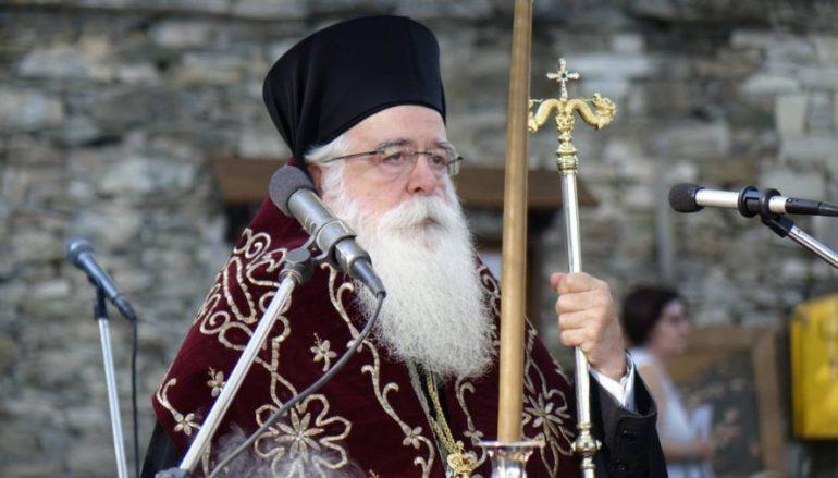 Υπόμνημα των κληρικών της Ι. Μητροπόλεως Δημητριάδος στην Ιεραρχία