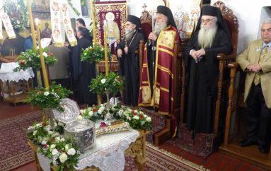 Πολυαρχιερατικός Εσπερινός για τον πολιούχο της Καστοριάς (ΦΩΤΟ)