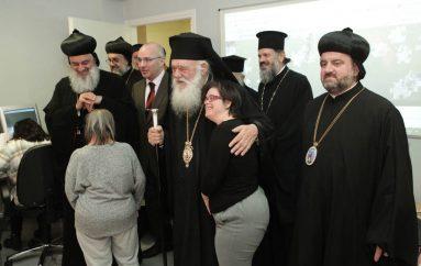 Επίσκεψη Αρχιεπισκόπου και Συρορθόδοξου Πατριάρχη στο Ίδρυμα Κόκκορη