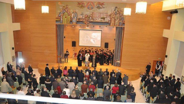 Εγκαίνια ανακαινισμένου Πνευματικοῦ Κέντρου στην Ι. Μ. Δράμας (ΦΩΤΟ)
