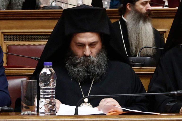 """Ιωαννίνων: """"Παπαδοπατέρες οι Μητροπολίτες Μεσσηνίας και Δημητριάδος"""""""