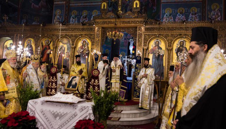 Μνημόσυνο του Αρχιεπισκόπου Αθηνών Ιερωνύμου Α΄ στη Λαμία (ΦΩΤΟ)