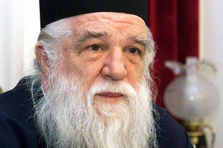 """Καλαβρύτων: """"Η Ορθοδοξία πουλήθηκε και ο κλήρος ποδοπατείται"""""""