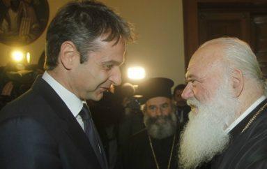 Η Αρχιεπισκοπή Αθηνών διαψεύδει συνάντηση με Κ. Μητσοτάκη