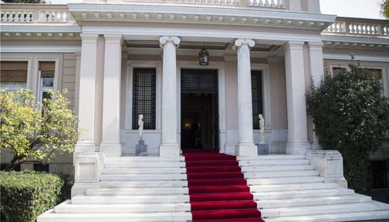 Μαξίμου: «Η μισθοδοσία των κληρικών αποτελεί απόφαση της Πολιτείας»