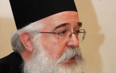 Δήλωση του Μητροπολίτη Δημητριάδος για την Συνταγματική Αναθεώρηση