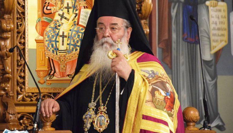 """Κοζάνης Παύλος: """"Η Εκκλησία δεν φοβάται. Μην μας απειλείτε!"""" (ΒΙΝΤΕΟ)"""