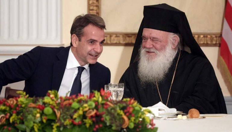 Τα τέσσερα ερωτήματα της Ν. Δ. για τη συμφωνία Τσίπρα – Ιερωνύμου