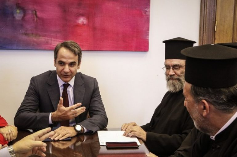 Μητσοτάκης: Η ηγεσία της Εκκλησίας χρησιμοποιήθηκε από τον Τσίπρα ενόψει εκλογών