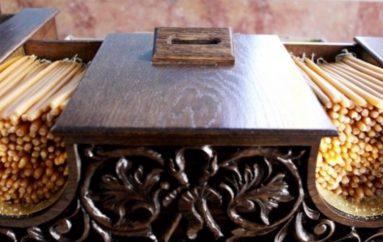 Ιερόσυλος ρήμαζε τα παγκάρια εκκλησιών στα Γρεβενά