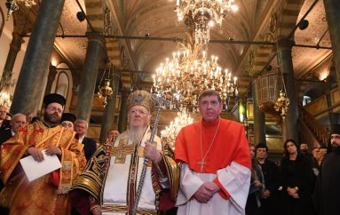 Αντιπροσωπεία του Βατικανού για την Θρονική εορτή στο Φανάρι