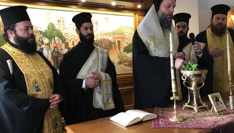 Επιμορφωτικά Σεμινάρια για κληρικούς στην Ι. Μ. Νέας Ιωνίας (ΦΩΤΟ)