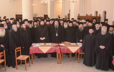 Πρώτη Ιερατική Σύναξη στην Ι. Μητρόπολη Λαρίσης (ΦΩΤΟ)