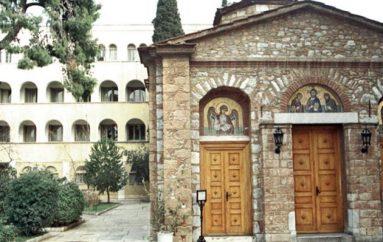 Ανακοίνωση της Ι. Συνόδου για την συνάντηση Αρχιεπισκόπου – Πρωθυπουργού
