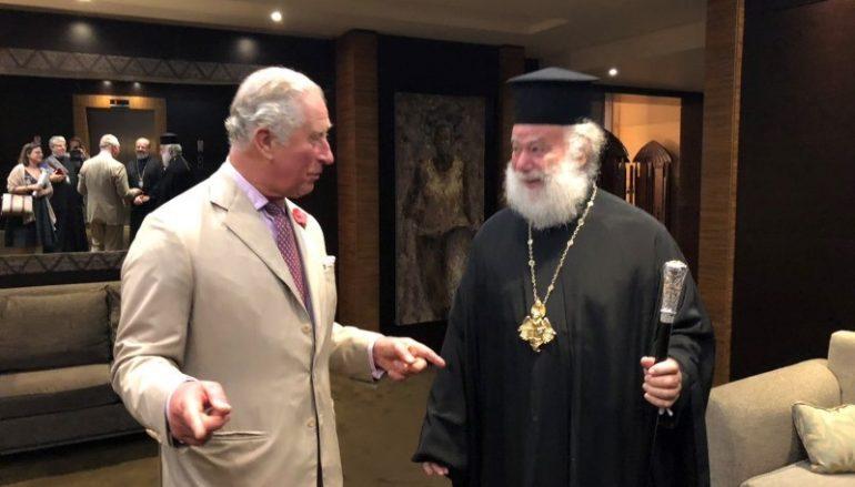 Συνάντηση του Πατριάρχη Αλεξανδρείας με τον Πρίγκιπα Κάρολο