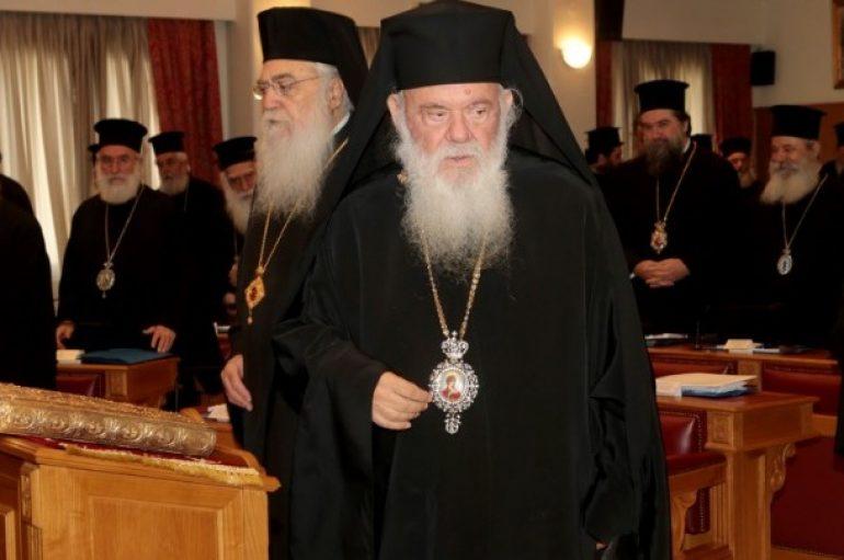 """Αρχιεπίσκοπος: """"Η σημερινή ημέρα είναι η αφετηρία για μια ελεύθερη Εκκλησία"""""""