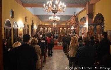 Πλήθος κόσμου στην Ιερά Παράκληση για τον Άγιο Νεκτάριο στο Γύθειο