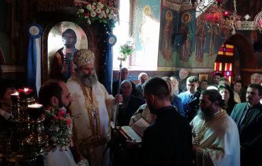 Η Σύναξη των Αρχαγγέλων Μιχαήλ και Γαβριήλ στην Αρεόπολη (ΦΩΤΟ)