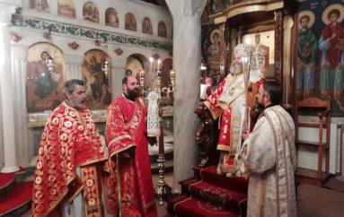 Αρχιερατική Θεία Λειτουργία στις Αιγιές Γυθείου (ΦΩΤΟ)