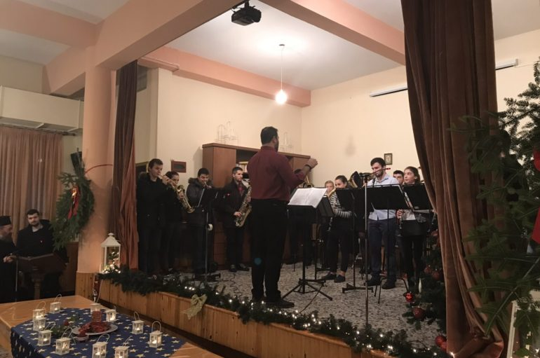 Χριστουγεννιάτικη Εκδήλωση στο Λιτόχωρο Πιερίας