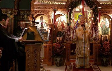Οι Έλληνες του Μονακό και της Νίκαιας γιόρτασαν τον Άγιο Σπυρίδωνα