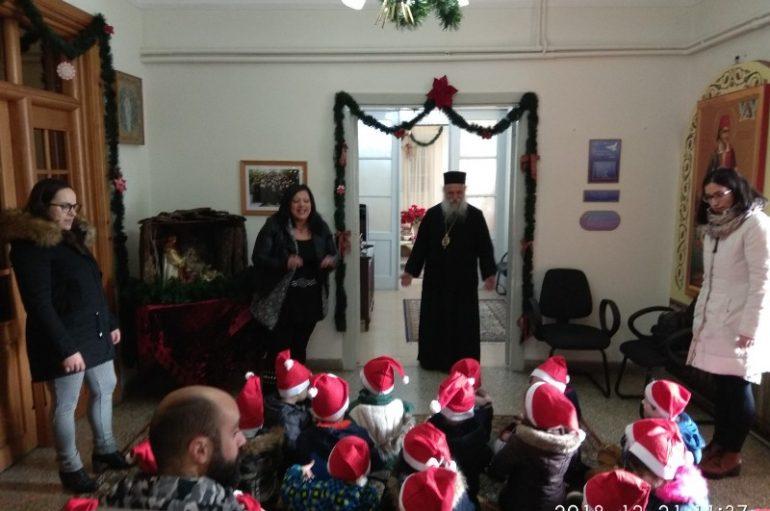 Χρστουγεννιάτικα Κάλαντα έψαλαν στον Μητροπολίτη Γρεβενών