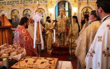 Ο Μητροπολίτης Ναυπάκτου Ιερόθεος στην Χούνη