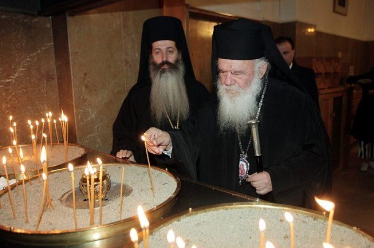 Στο Ι. Ησυχαστήριο Μεταμορφώσεως Σωτήρος – Αγίου Πορφυρίου ο Αρχιεπίσκοπος