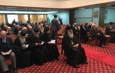 Ο Αρχιεπίσκοπος στην εκδήλωση για τα 80 έτη Χριστιανικής Ενώσεως Επιστημόνων