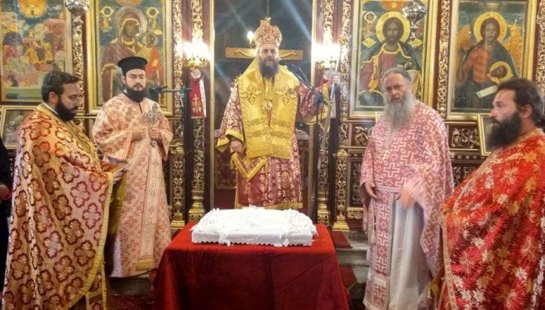 Η εορτή του Οσίου Πορφυρίου του Καυσοκαλυβίτου στην Ι. Μ. Τρίκκης