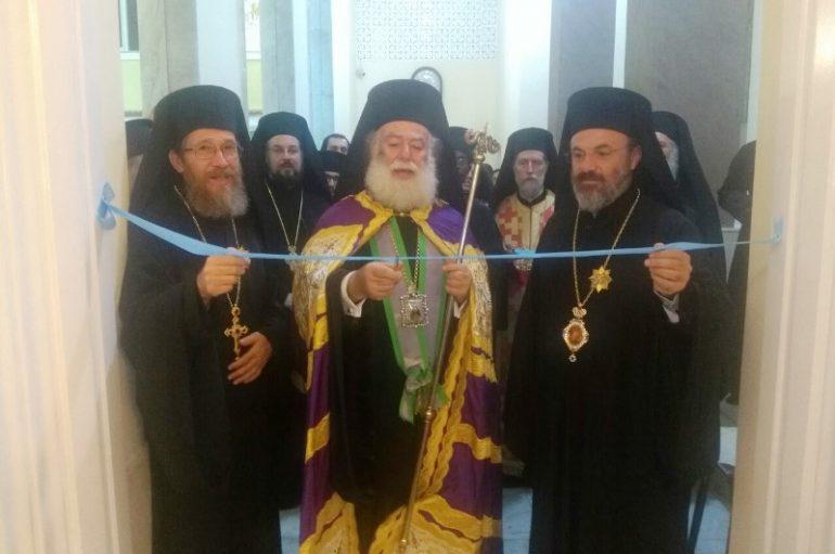 Εγκαίνια Ανακαινισμένης Μονής του Αγίου Σάββα στην Αλεξάνδρεια