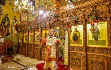 Η εορτή της Συνάξεως της Υπεραγίας Θεοτόκου στην Ι. Μ. Λαγκαδά