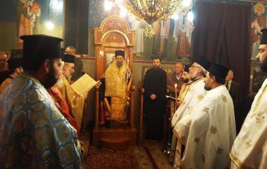 Αρχιερατικός Εσπερινός του Αγίου Σπυρίδωνος στην Ι. Μ. Θεσσαλιώτιδος